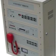 消防电话系统/消防电话主机/消防电话分机/消防应急广播系统消防电图片