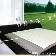 供应电热毯,电热毯价格,电热毯厂家,电热毯批发,电热毯报价,电热毯