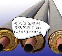 潘怀光供应暖气保温管道,昊翔聚氨酯保温钢管,质高价廉批发