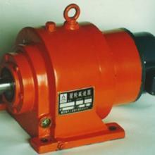 供应HJ型单级星轮减速机/星轮减速器