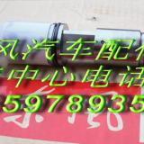 D4988835/D4994541/东风康明斯电控喷油器油嘴