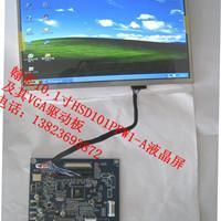 供应翰彩10.1寸HSD101PFW1-A驱动板