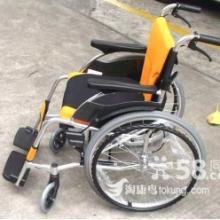 供应三贵轮椅MCS-43JL法拉利跑车版批发