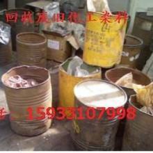 供应高价回收化工产品
