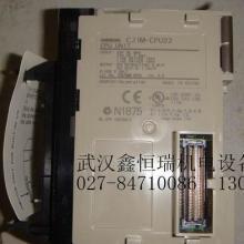 武汉现货供应全新原装欧姆龙CPU模块CJ1G-CPU43H