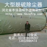 100吨锅炉脱硫塔图片