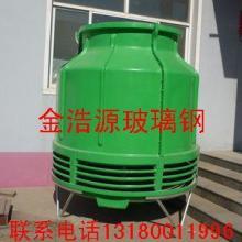 供应圆形逆流式玻璃钢冷却塔 各流量可定制批发