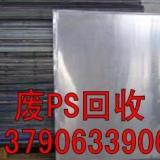 浮岗废铝回收+浮岗回收废铝