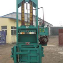 供应内蒙20吨废纸箱打包机、立式打包机、药材打包机