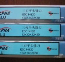 供应北京YG铣刀