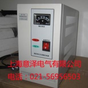 上海精密净化交流稳压电源图片