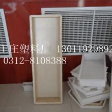 供应彩砖塑料模盒