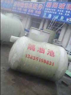 供应玻璃钢隔油池图片