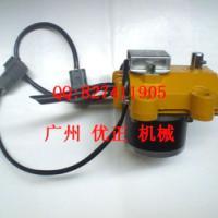 供应小松挖机PC-5自动油门马达 油门电机