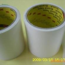 供应3M55256透明PET双面胶带