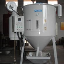 供应1000kg立式混合干燥机