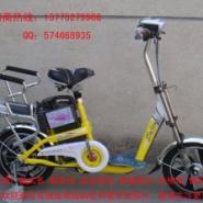 广州电动自行车图片