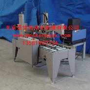 供应MK-05CSH热熔胶折盖封箱机  MK-05CSH热熔胶折盖封箱机价格 北京MK-05CSH热熔胶折盖封箱机价格