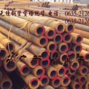 聊城钢管厂402无缝钢管现货图片