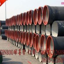 供应球墨给水铸铁管材dn600重量价格批发
