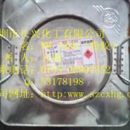 深圳103粉胶图片