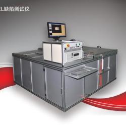 供應電池片加工隱裂EL檢測儀、材料缺陷EL檢測儀