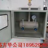 供应混合气工位箱