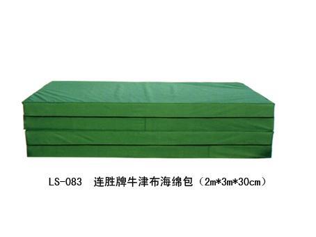 连胜LS-083牛津布海绵包