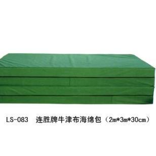 连胜LS-083牛津布海绵包图片
