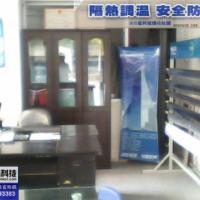 供应厦门玻璃贴膜公司;厦门建筑贴膜;隔热防晒膜