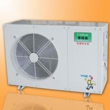 供应杭州赛特奥空气能热水器-赛特奥空气能热水器制造商-赛特奥空气能热