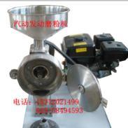 汽油磨粉机图片