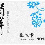 成都智能卡-IC卡-ID卡制作图片
