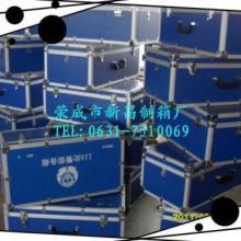 供应工具箱铝箱铝合金箱子拉杆箱军用箱航模箱船模箱演艺箱运输周转箱