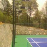 供应网球场专用灯