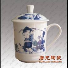供应景德镇专业饮水茶杯高档骨质瓷茶杯定做商务礼品陶瓷茶杯对杯情侣杯批发