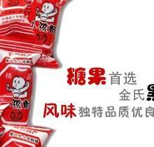 供应徐州小孩酥糖