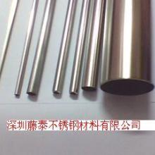 供应不锈钢金属材料