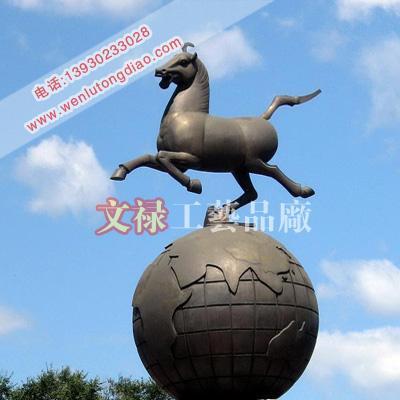 供应铜雕马,铸铜马踏飞燕,铜马,动物铜雕,唐马铜雕马铸铜马踏飞燕