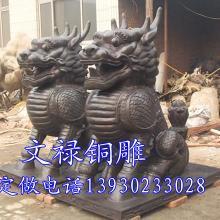 供应青铜麒麟段铜麒麟雕塑厂图片
