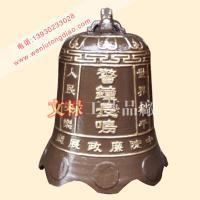 供应青铜钟铸铜钟铜钟工艺铜钟厂家