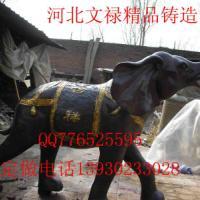 供应加工定做铜大象