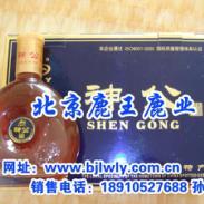 供应浓香型优质纯粮白酒