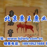 梅花鹿盒装鹿胎价格图片