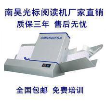 供应光电传感器免调整阅读机