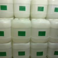 辉洁公司生产销售各类清洗剂