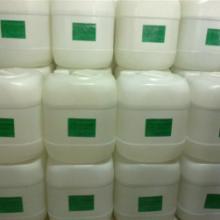 供应石英晶体类产品