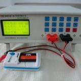 供应手机电池容量测试仪器