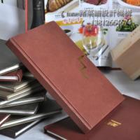 供应常熟饭店菜单定制制作/酒店菜谱摄影/茶餐厅菜谱设计制作