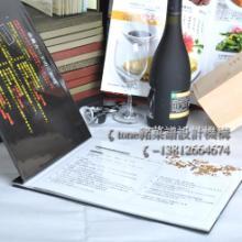 昆山餐牌设计制作公司/酒店美食拍摄/日式料理菜谱设计制作